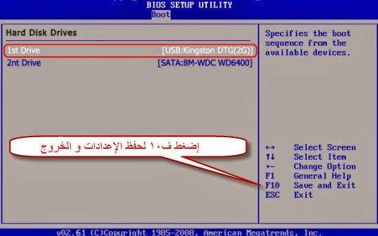 برنامج تشغيل فلاشة اتصالات mf190s
