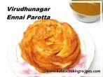 Viruthunagar EnnaiPoricha Parotta
