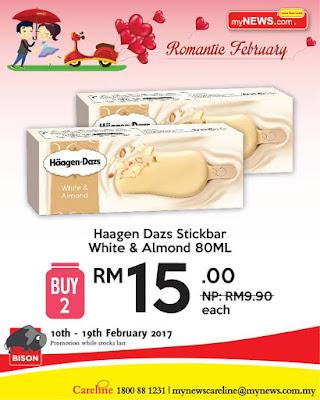 myNEWS.com Haagen Dazs Stickbar White & Almond Valentines Discount Promo