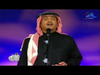 مذهلة - محمد عبده