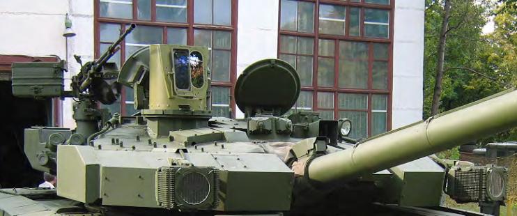 БМ Оплот Ukrainian Military Pages