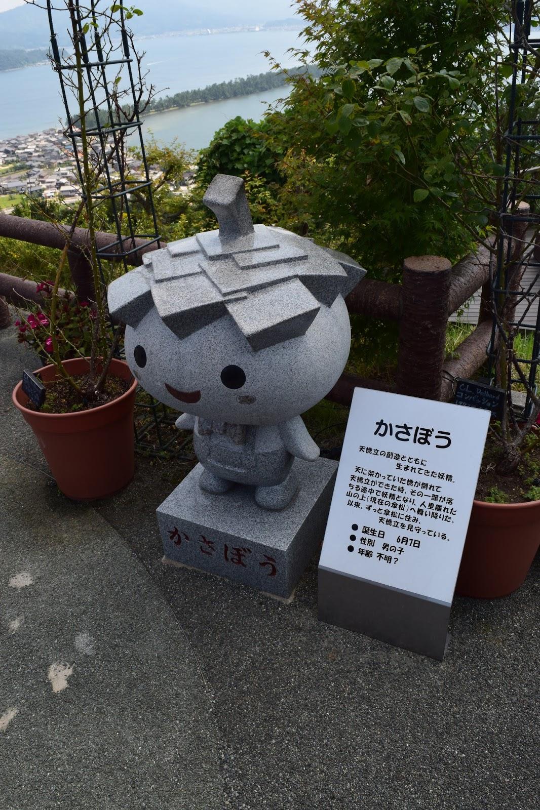 Amanohashidate Kasamatsu Koen