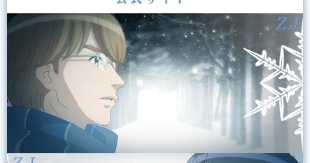 anime preview winter sonata the animation otakuplay ph. Black Bedroom Furniture Sets. Home Design Ideas