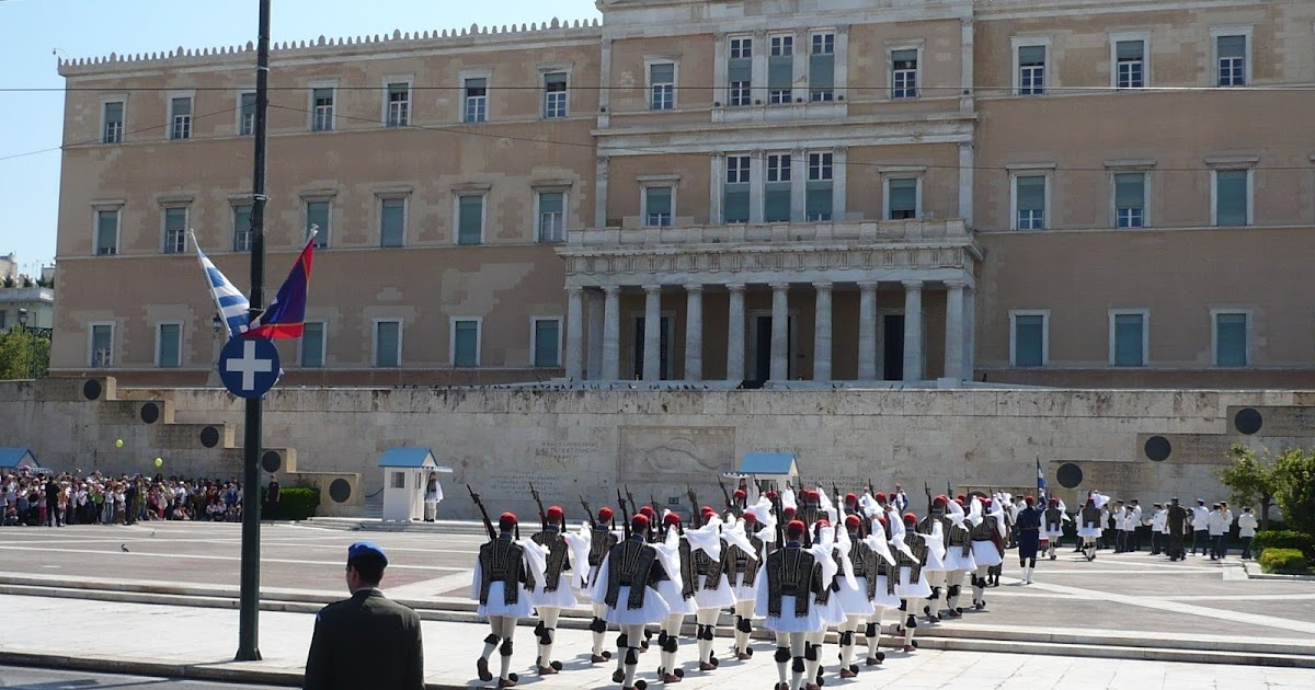 Athens Walker: Syntagma Square: Change of the guard