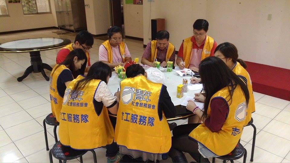 YSSA 青年社會服務協會: 樂山教養院志工服務/志工 宇麒 心得