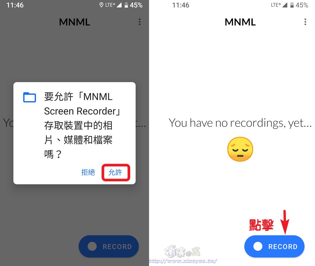 MNML Screen Recorder 免費無廣告手機螢幕錄影App