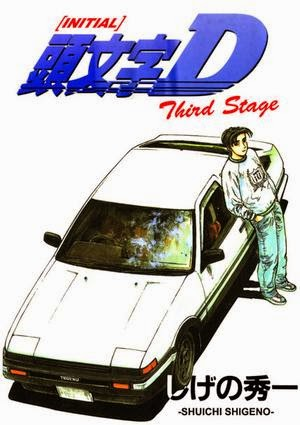 Download Initial D Third Stage Subtitle Indonesia