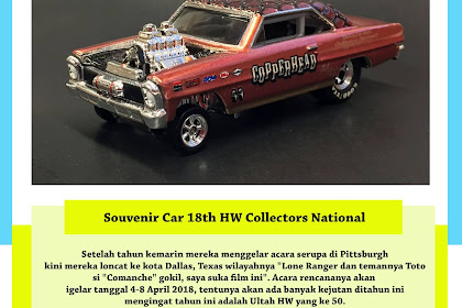 Souvenir Car : 18th Hot Wheels Collector Nationals