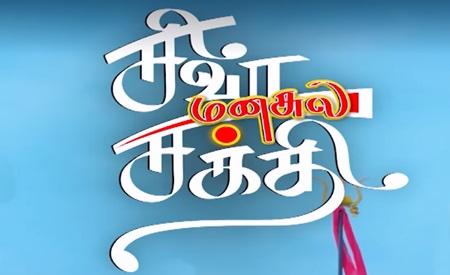 Siva Manasula Sakthi 22-05-2019 Vijay TV Serial