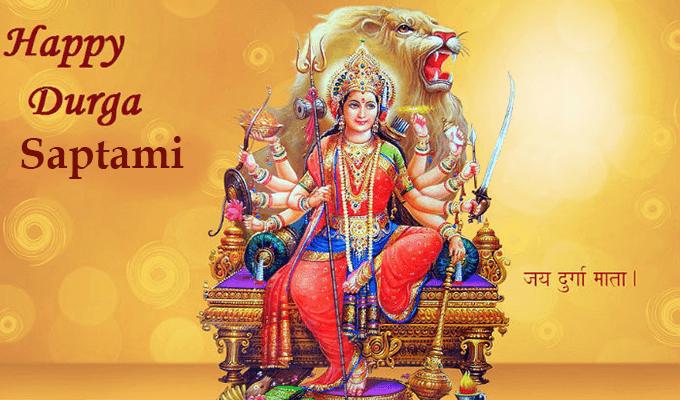 Maha Saptami Puja 2019 Date & Time