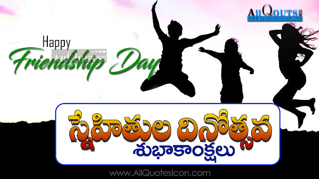 Fathers-Day-Wallpapers-Father-Day-Wishes-in-Telugu-Best-Father-Day-Nice-Images-Pictures-Telugu-Quotes