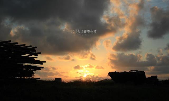 漸漸西沉的夕陽,為大地保留些許暖度。