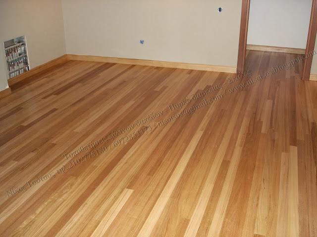 Συντήρηση ξύλινου δαπέδου