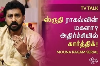 Mouna Ragam Serial, Vijay Tv | HOWSFULL