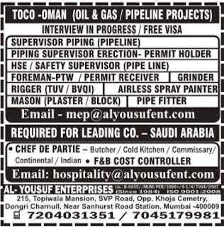 TOCO Oman Oil & Gas project jobs
