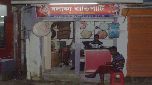 Durgapujaate-is-not-working-frustrated-Sylhet-singer-artists