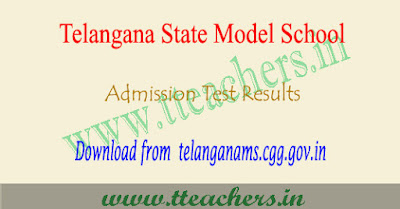 TS Model school results 2018 manabadi, tsms selection list