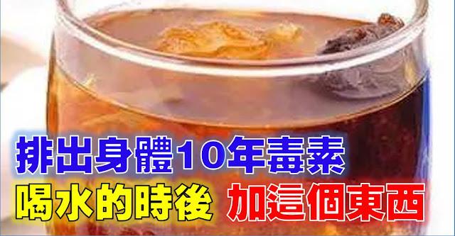http://www.sharetify.com/2016/06/10_26.html