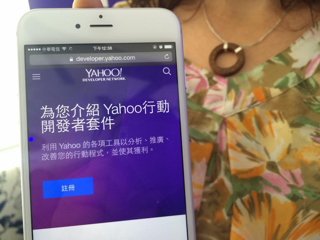 展現併購Flurry成效,Yahoo行動開發者套件攻行動商機