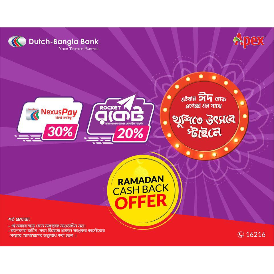 Onekkom com: Enjoy 10%-30% Cash Back Offer At Apex