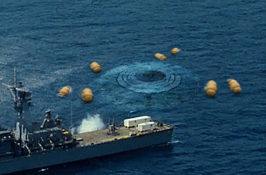"Speude Bradeos: ""UFO found on ocean floor"