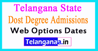 DOST Telangana Seat Allotment 2017 Final List Dost-cgg-gov-in