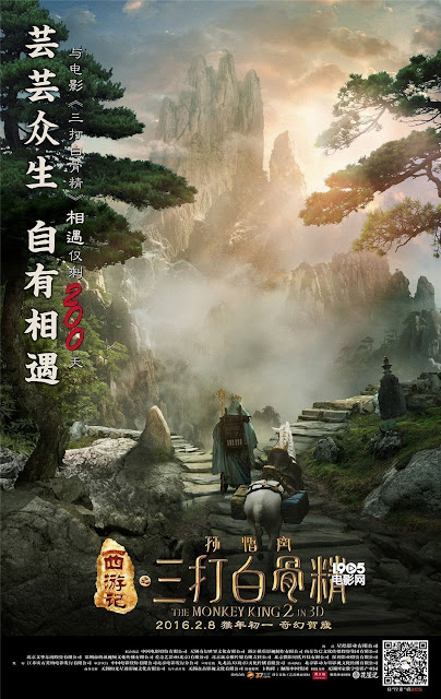 Nonton Film The Monkey King The legend Begins (2016)