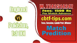 Pak vs Eng Prediction 1st ODI Match Prediction Tips by Experts Eng vs Pak