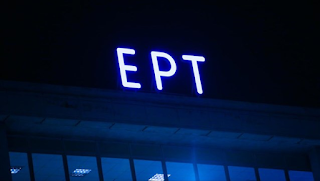 Ψήφισμα: Θα θέλατε να κλείσει και η ΕΡΤ;