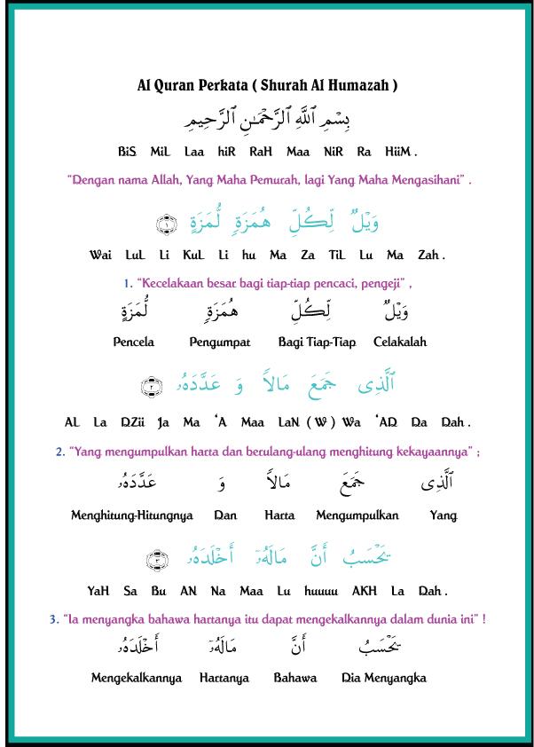 Al-humazah Rumi Related Keywords & Suggestions - Al-humazah