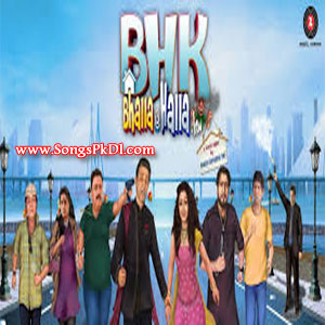 BHK Bhalla@Halla.Kom Songs.pk | BHK Bhalla@Halla.Kom movie songs | BHK Bhalla@Halla.Kom songs pk mp3 free download
