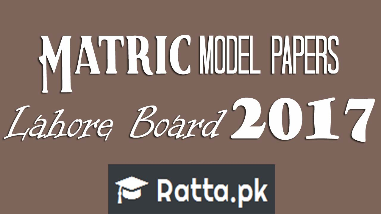 Matric Model Papers Lahore Board 2017  SSC Model Papers bise Lahore 2017  All Subjects