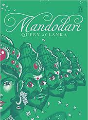 रावण कि पत्नी मंदोदरी की कहानी। Story of Raven's wife Mandodri.