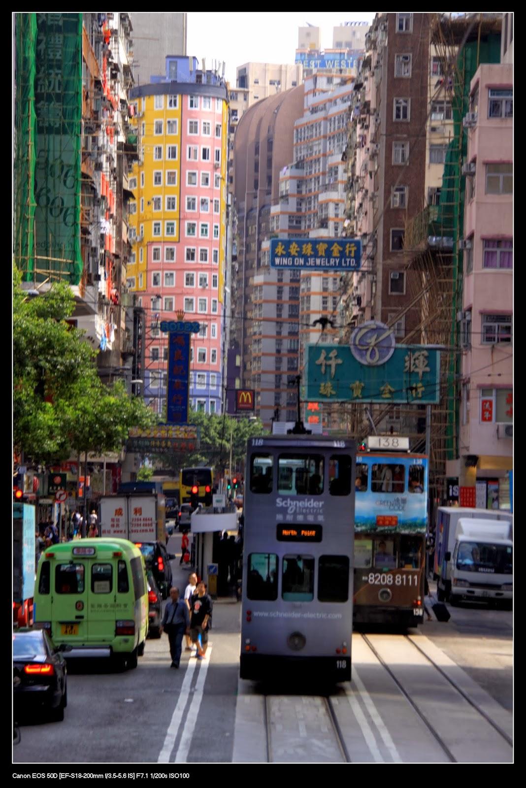 懷舊香港: 電車路, 2019地址: 油麻地彌敦道219號 電話: +852 2736 3760 凡於莊士倫敦廣場任何食肆消費滿下列金額,北角至上環