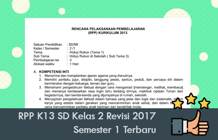 RPP K13 SD Kelas 2 Revisi 2017 Semester 1 Terbaru