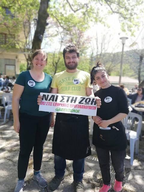 """Θεσπρωτία: Νέοι σε χωριό της Θεσπρωτίας υποδέχθηκαν υποψήφιους με το """"ΝΑΙ στη ζωή, ΟΧΙ στις εξορύξεις"""""""