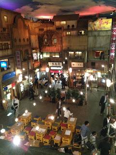 Ramen Museum Yokohama