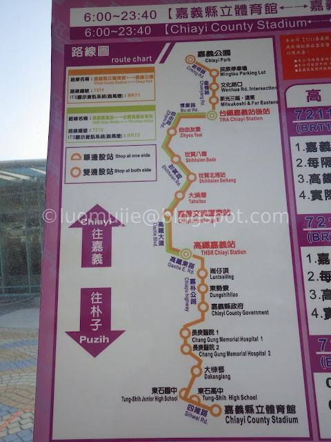 How to go to Chiayi - THSR Chiayi Station (高鐵嘉義站
