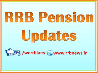 updates on pension for RRB employees