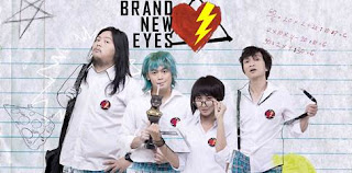 Brand New Eyes  Bikin Malu Ibu