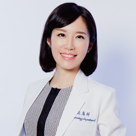 王筱涵 醫師