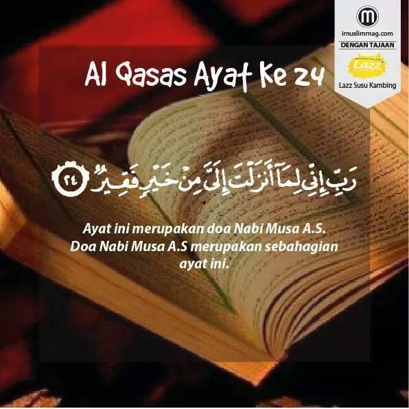 Al Qasas Ayat ke 24