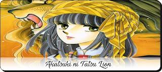 http://www.mediafire.com/file/c3ccan3pds6zqqw/%255BManga%2526Friends%255D_Akatsuki_ni_Tatsu_Lion_Complet.rar/file