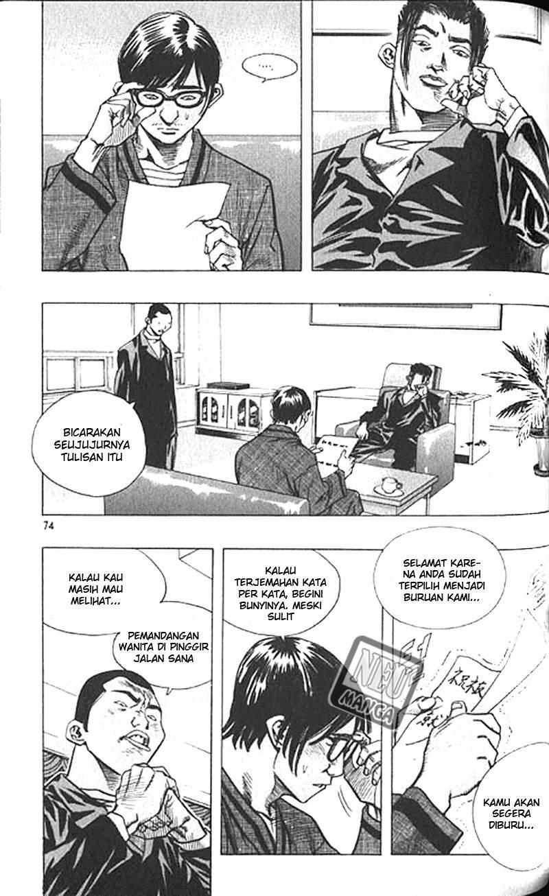 Dilarang COPAS - situs resmi www.mangacanblog.com - Komik change guy 191 - chapter 191 192 Indonesia change guy 191 - chapter 191 Terbaru 11|Baca Manga Komik Indonesia|Mangacan