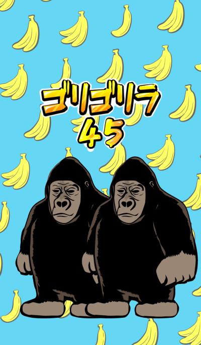 Gorillola 45