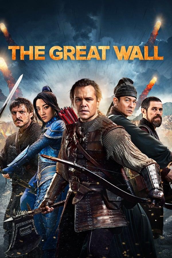 The Great Wall (2016) with Sinhala Subtitles | චීන මහා ප්රාකාරයේ බිහිසුණු වික්රමය [සිංහල උපසිරැසි සමඟ]