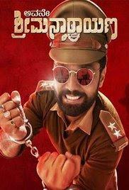 Avane Srimannarayana 2018 Kannada HD Quality Full Movie Watch Online Free