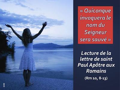 """Lettre de Saint Paul : Diaporama """"Quiconque invoquera le nom du Seigneur sera sauvé"""""""