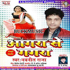Aagara Se Gagara (Navneet Raja) bhojpuri song 2018