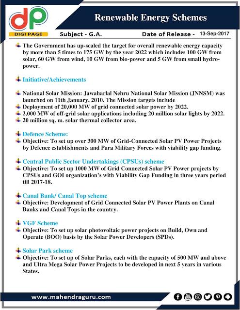 DP | Renewable Energy Schemes | 13 - Sep - 2017